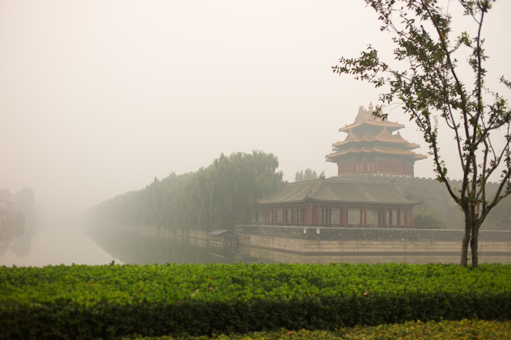 Part of The Forbidden City from outside