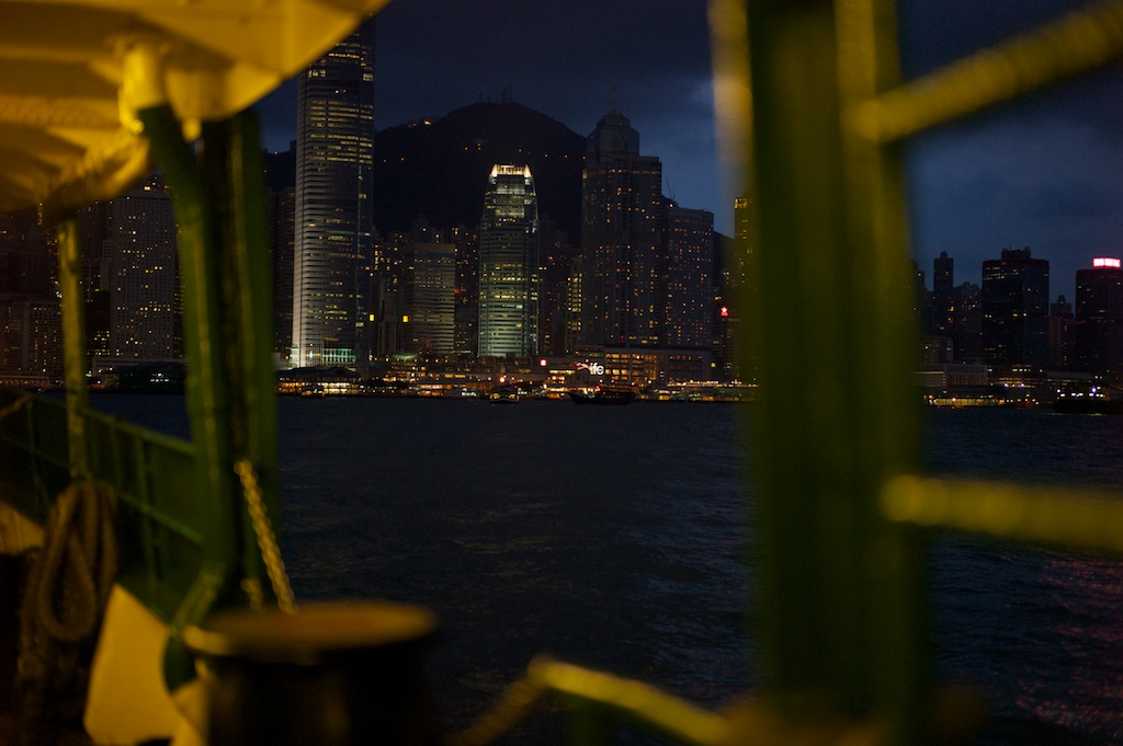 Hong Kong Island from the ferry